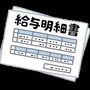 f:id:tanakayuuki0104:20190219215722p:plain
