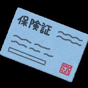 f:id:tanakayuuki0104:20190219215834p:plain