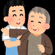 f:id:tanakayuuki0104:20190219215850p:plain
