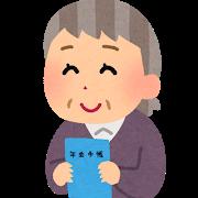 f:id:tanakayuuki0104:20190219215909p:plain