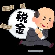 f:id:tanakayuuki0104:20190220205313p:plain