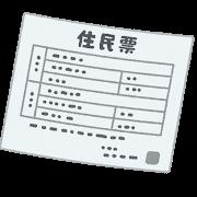 f:id:tanakayuuki0104:20190220205407p:plain