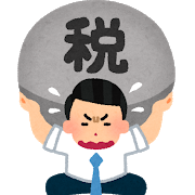 f:id:tanakayuuki0104:20190220205548p:plain