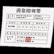 f:id:tanakayuuki0104:20190220205710p:plain