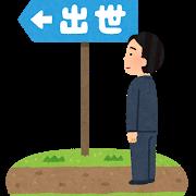 f:id:tanakayuuki0104:20190222203956p:plain