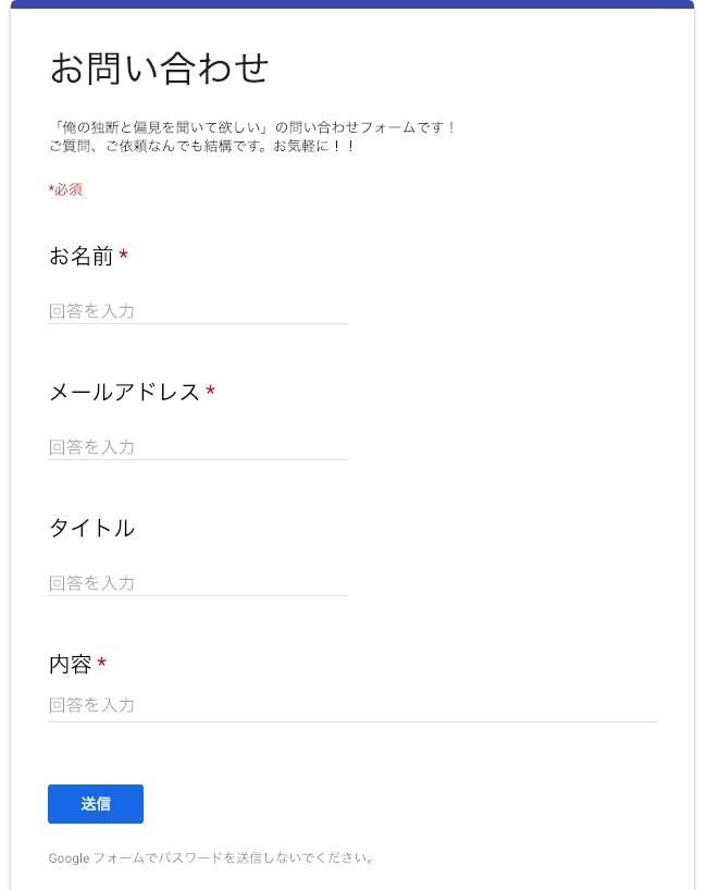 f:id:tanakayuuki0104:20190302165652p:plain