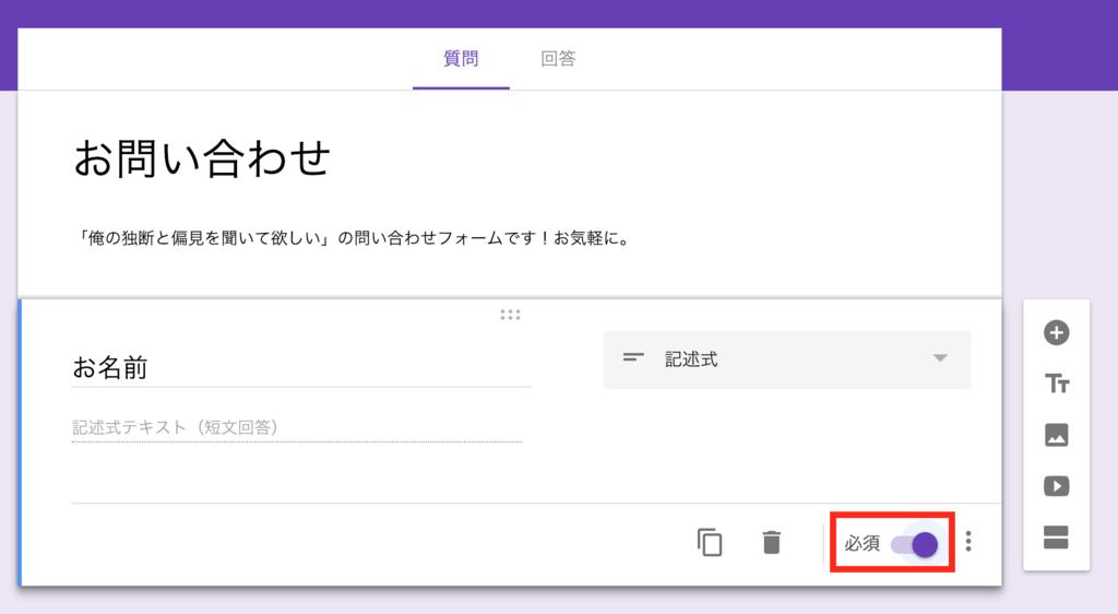 f:id:tanakayuuki0104:20190302214142p:plain