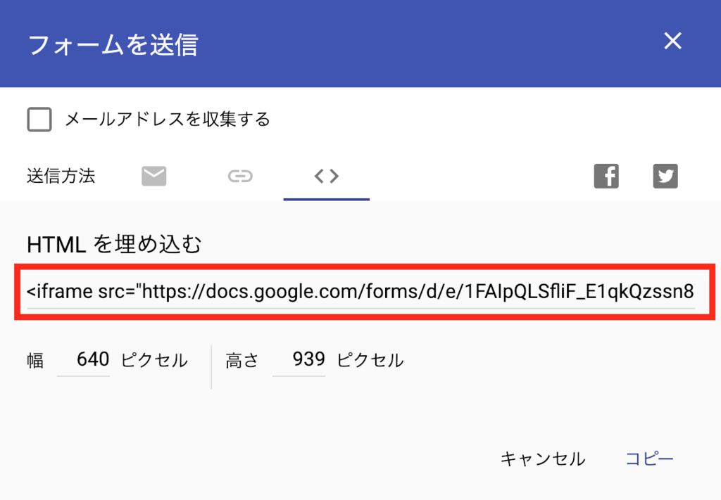 f:id:tanakayuuki0104:20190302214510p:plain