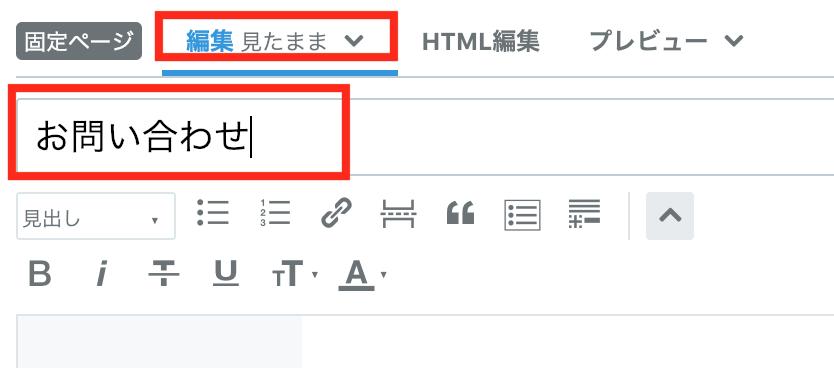 f:id:tanakayuuki0104:20190302215910p:plain