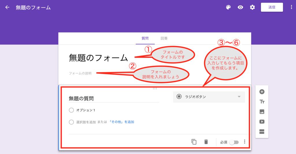 f:id:tanakayuuki0104:20190303073815p:plain