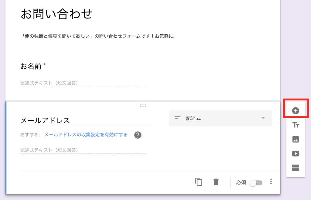 f:id:tanakayuuki0104:20190303074528p:plain