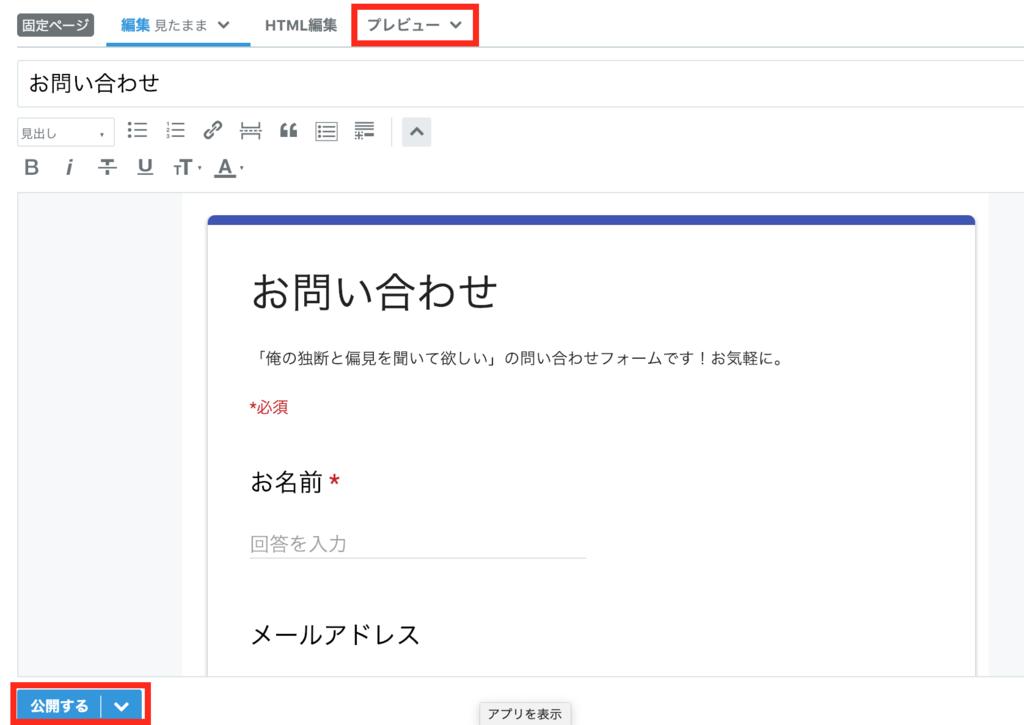 f:id:tanakayuuki0104:20190303080536p:plain