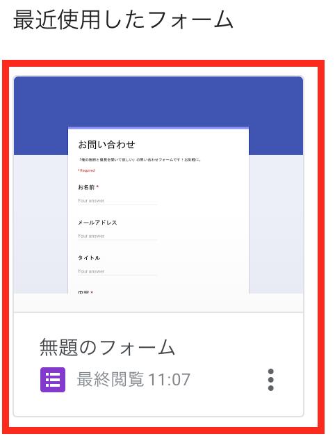 f:id:tanakayuuki0104:20190303081931p:plain