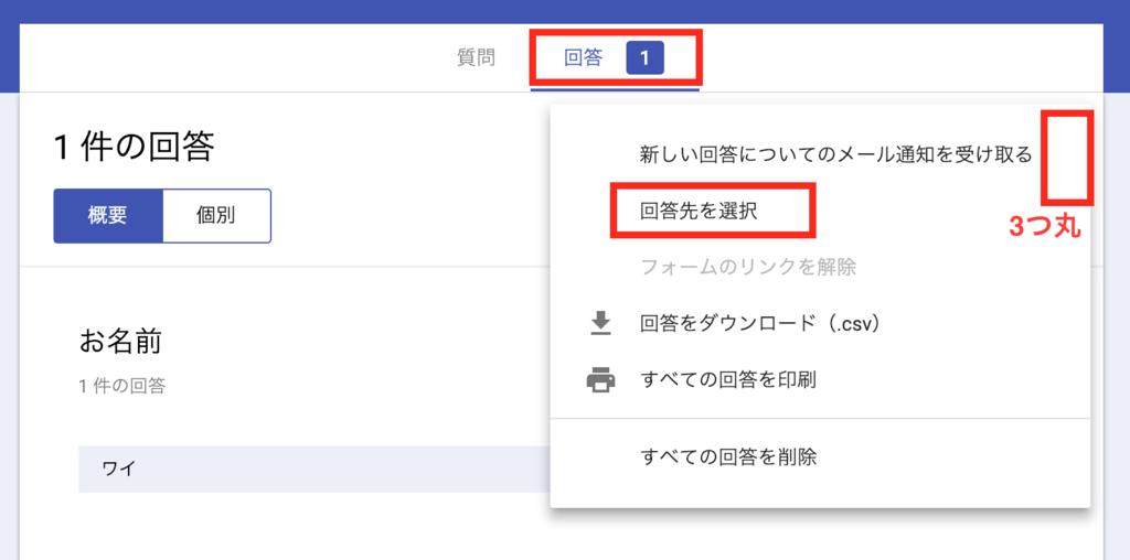 f:id:tanakayuuki0104:20190303082509p:plain