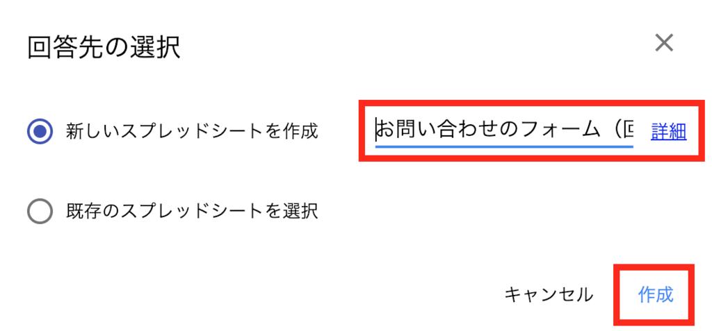 f:id:tanakayuuki0104:20190303082631p:plain