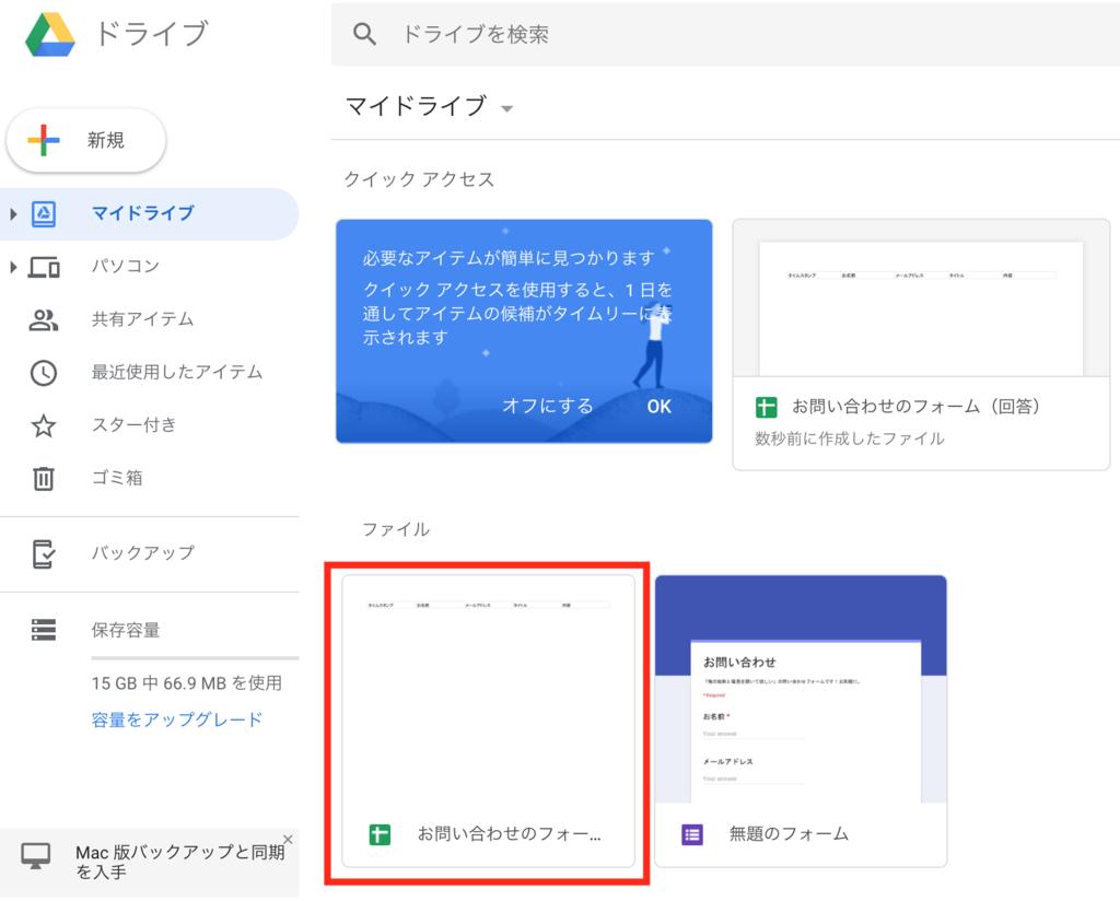f:id:tanakayuuki0104:20190303084124p:plain