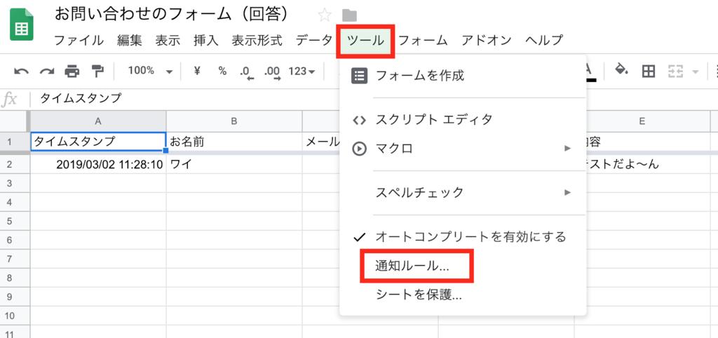 f:id:tanakayuuki0104:20190303084216p:plain