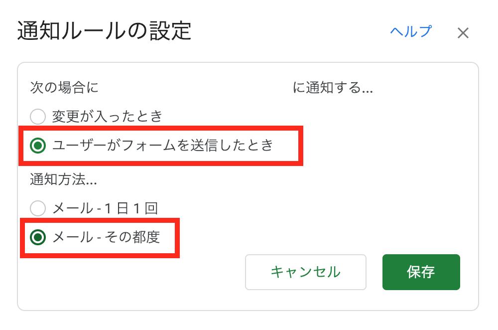 f:id:tanakayuuki0104:20190303084311p:plain