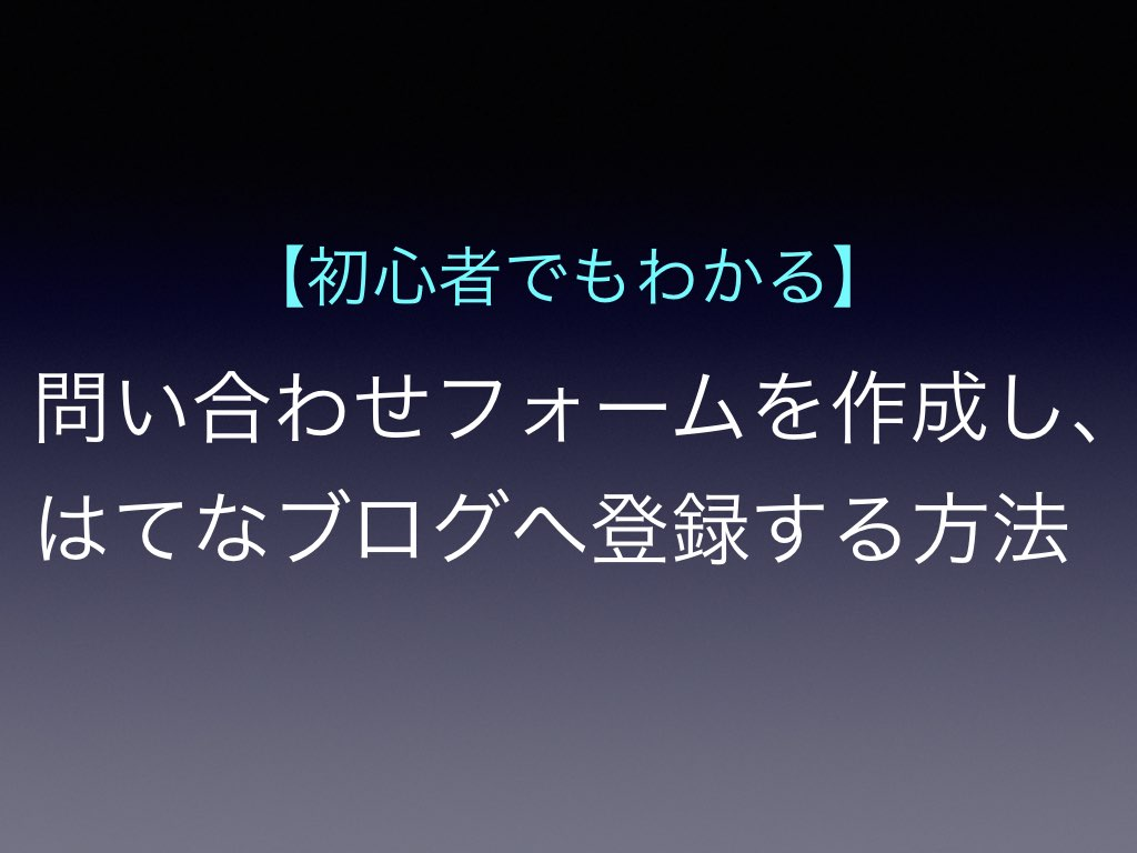 f:id:tanakayuuki0104:20190303090615j:plain