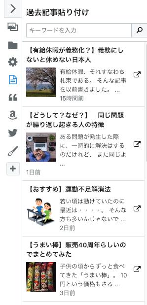 f:id:tanakayuuki0104:20190303123229p:plain