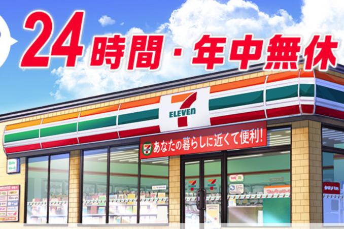 f:id:tanakayuuki0104:20190306224445p:plain