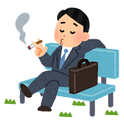 f:id:tanakayuuki0104:20190309134119p:plain