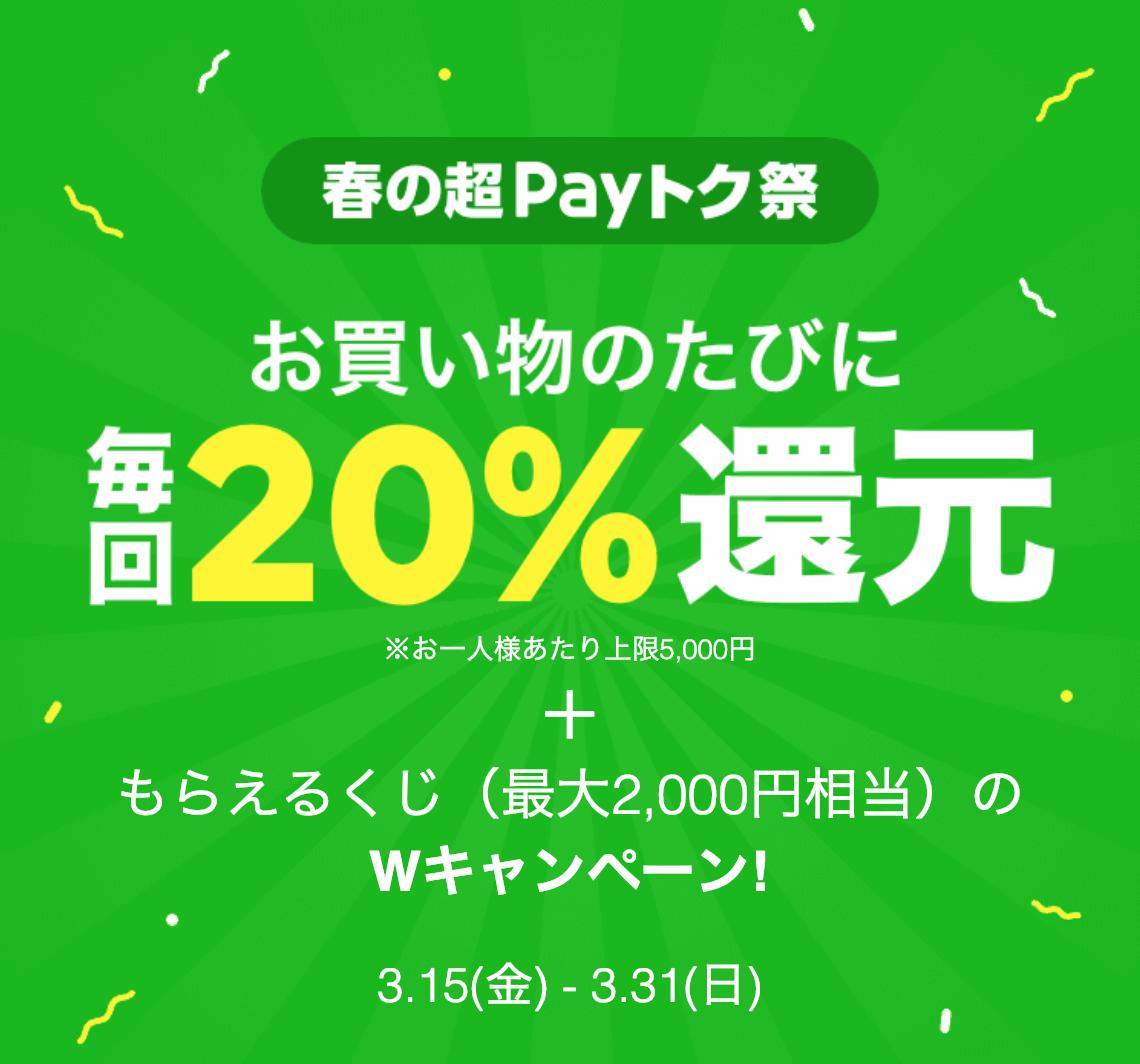 f:id:tanakayuuki0104:20190318215041p:plain