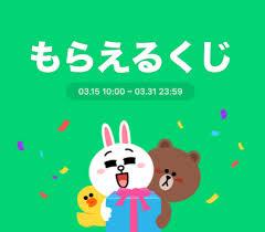 f:id:tanakayuuki0104:20190318223625j:plain