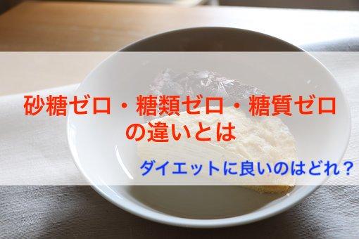 f:id:tanakayuuki0104:20190320213431j:plain