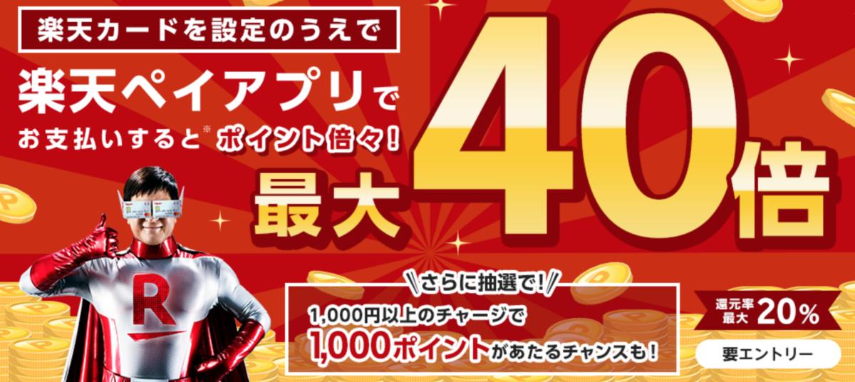 f:id:tanakayuuki0104:20190321125054p:plain