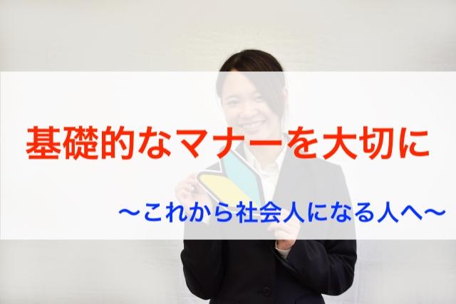 f:id:tanakayuuki0104:20190321214631j:plain