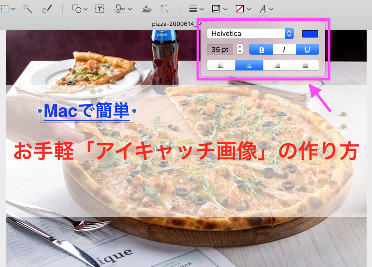 f:id:tanakayuuki0104:20190323203717p:plain