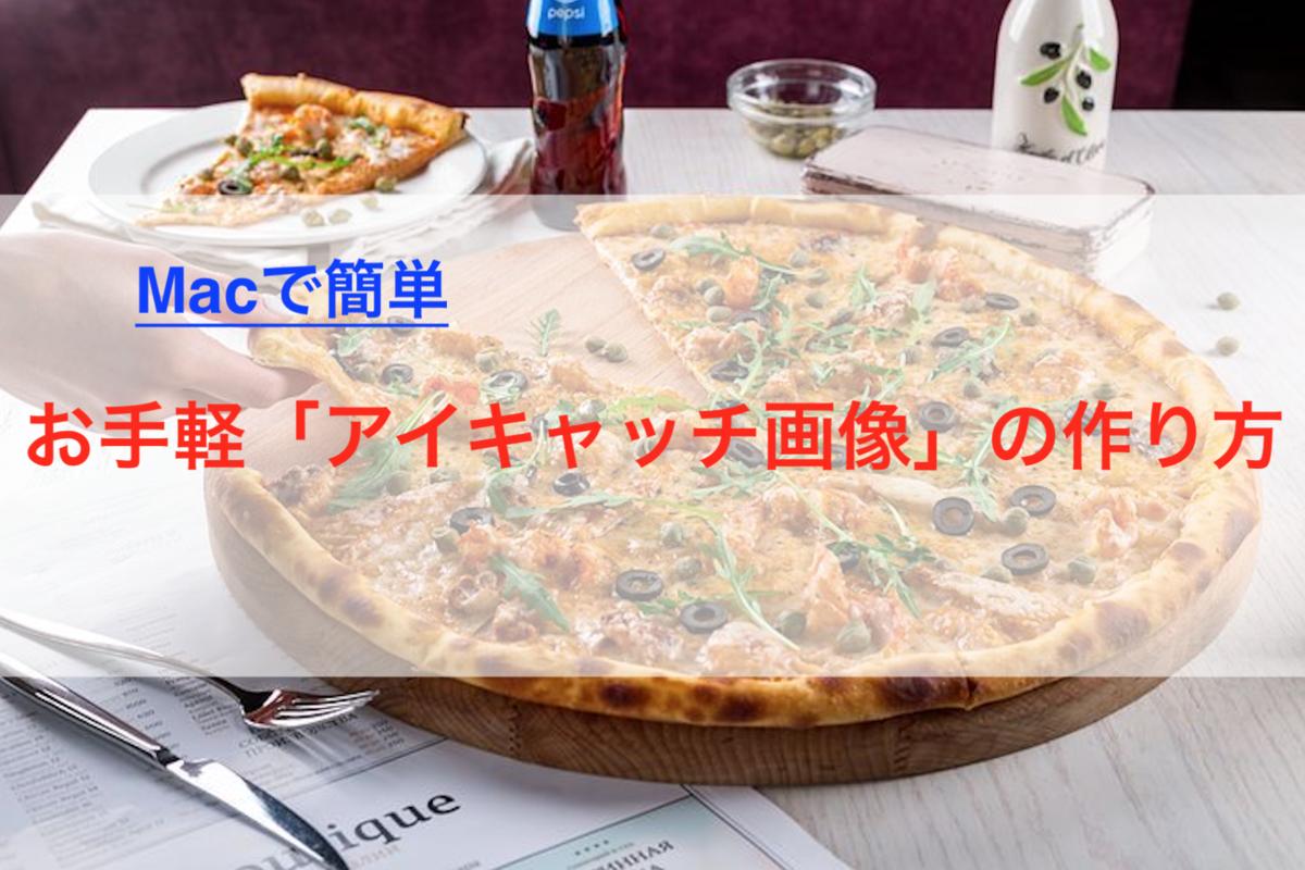 f:id:tanakayuuki0104:20190323204658p:plain