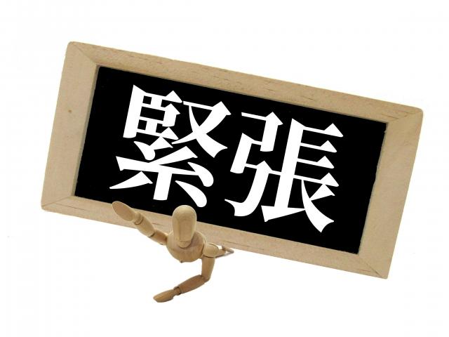 f:id:tanakayuuki0104:20190325222457j:plain