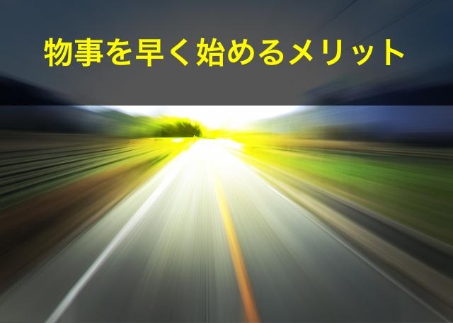 f:id:tanakayuuki0104:20190403060449j:plain