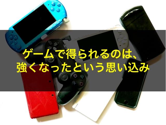 f:id:tanakayuuki0104:20190406061615j:plain