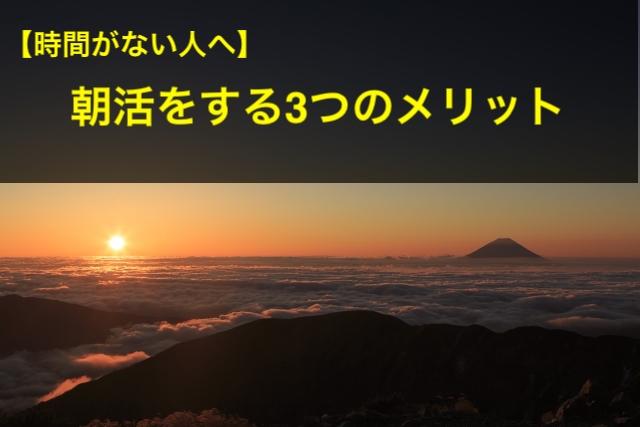 f:id:tanakayuuki0104:20190407061703j:plain
