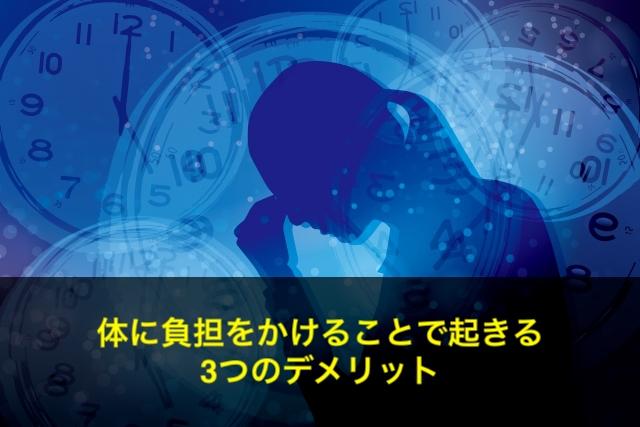 f:id:tanakayuuki0104:20190409061603j:plain