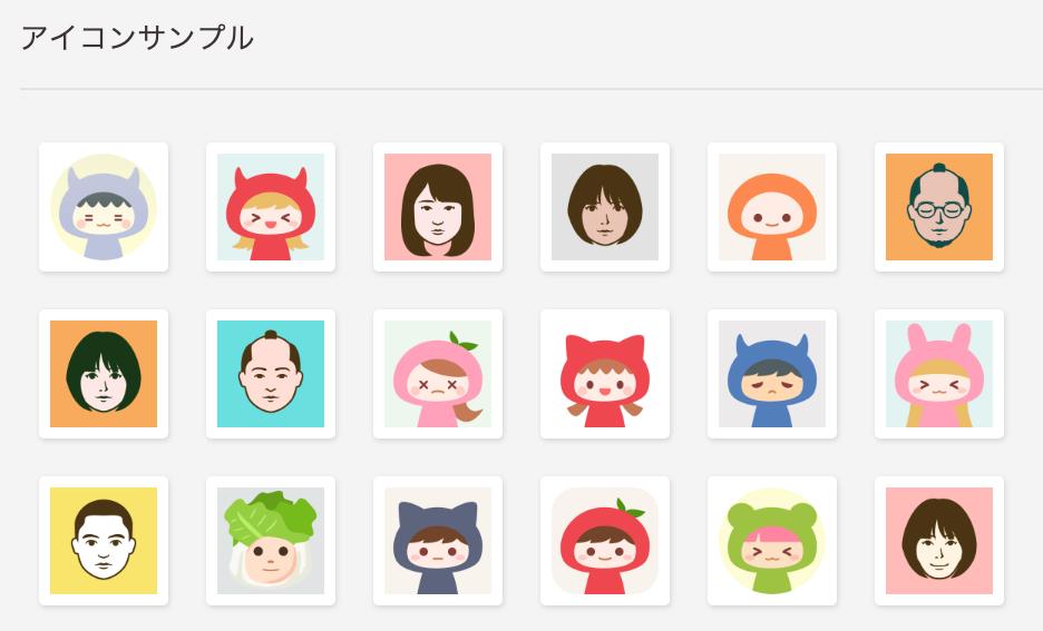 f:id:tanakayuuki0104:20190422062156p:plain