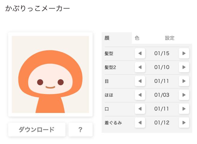 f:id:tanakayuuki0104:20190423051126p:plain