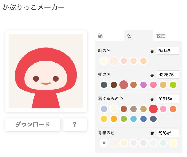 f:id:tanakayuuki0104:20190423051139p:plain
