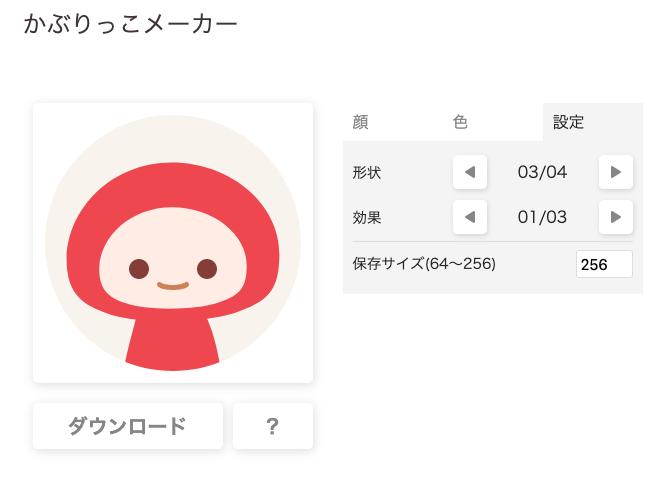 f:id:tanakayuuki0104:20190423051151p:plain