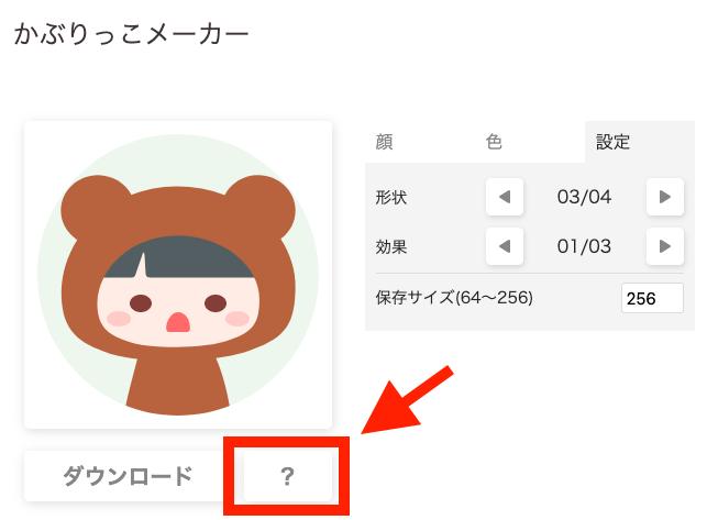 f:id:tanakayuuki0104:20190423051548p:plain