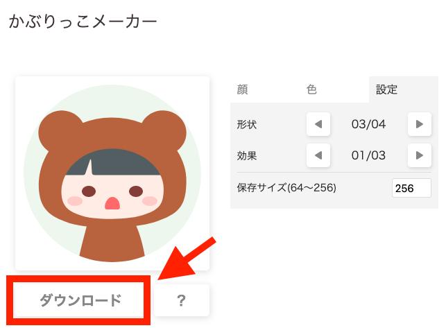 f:id:tanakayuuki0104:20190423051556p:plain