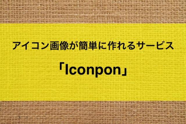 f:id:tanakayuuki0104:20190423061340j:plain