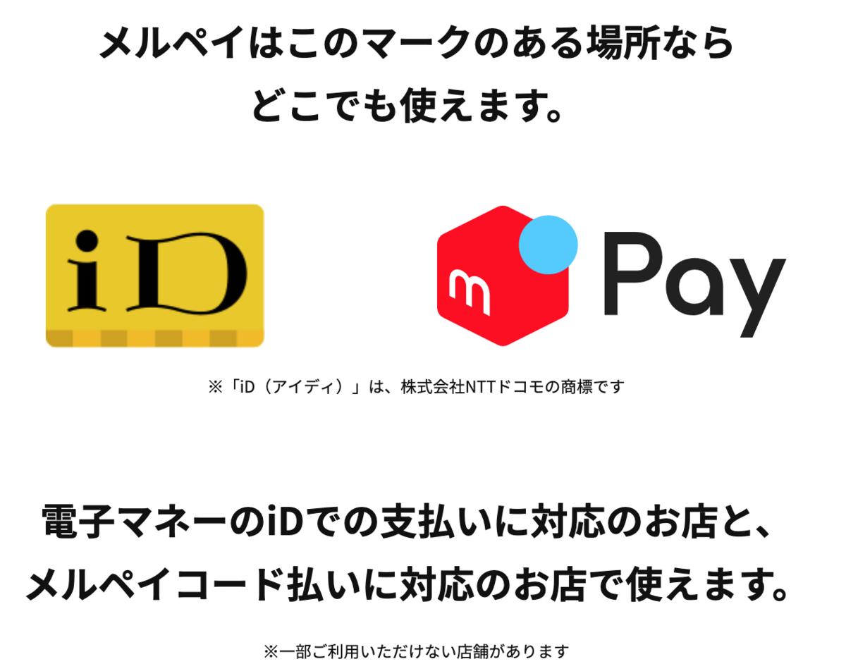 f:id:tanakayuuki0104:20190428050743p:plain
