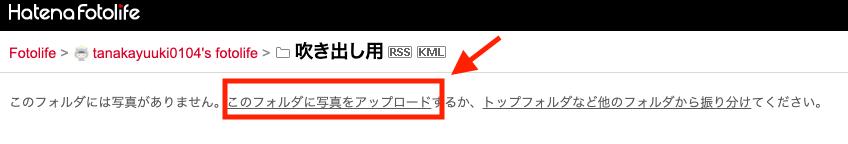 f:id:tanakayuuki0104:20190429062104p:plain
