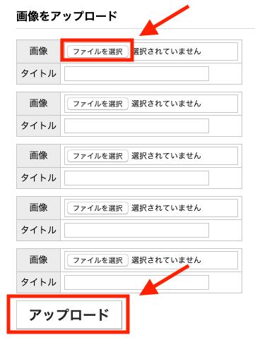 f:id:tanakayuuki0104:20190429062222p:plain