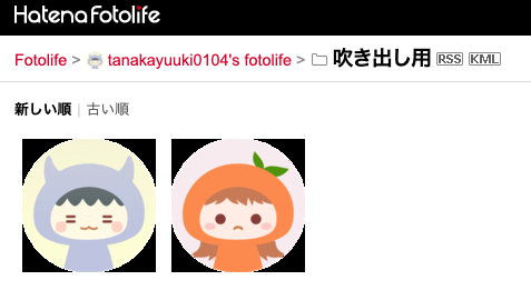 f:id:tanakayuuki0104:20190429062350p:plain