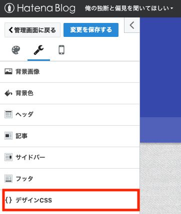 f:id:tanakayuuki0104:20190429063753p:plain